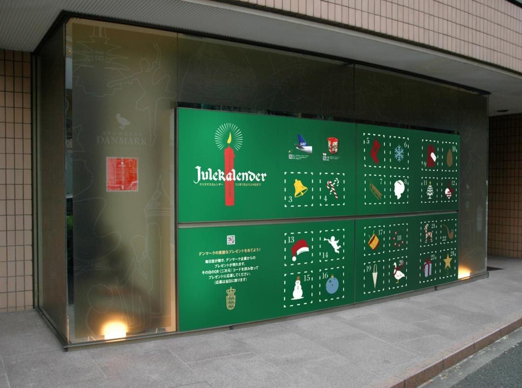 DK-Jul-Green-2010-3D