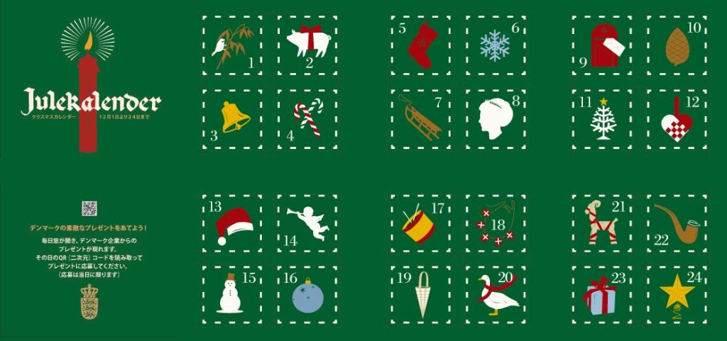 DK-Poster-Christmas-2