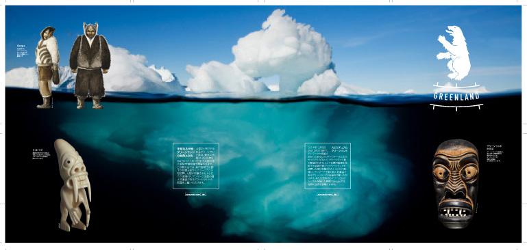 Greenland-Facade-5b